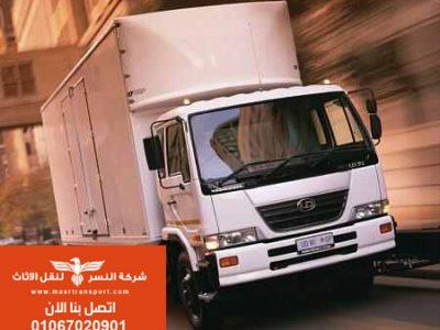 شركة النسر لنقل الاثاث بمصر