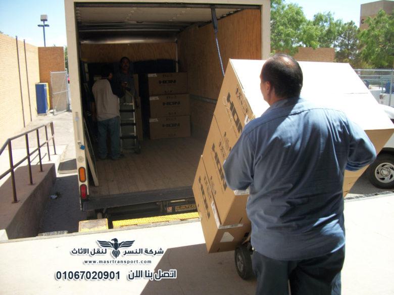 مميزات شركة النسر لنقل الاثاث بالقاهرة
