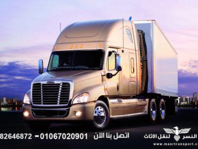 افضل شركة نقل عفش بمدينة الشروق